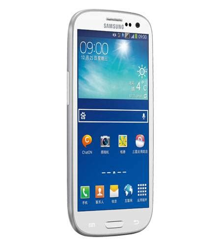 mobile price samsung galaxy s3 samsung galaxy s3 neo plus i9300i mobile phone price in