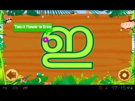 malayalam alphabet practice workbook books kiddie doodle malayalam alphabet learning app teaser