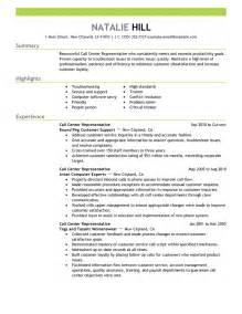 resume sample 2   Resume Cv