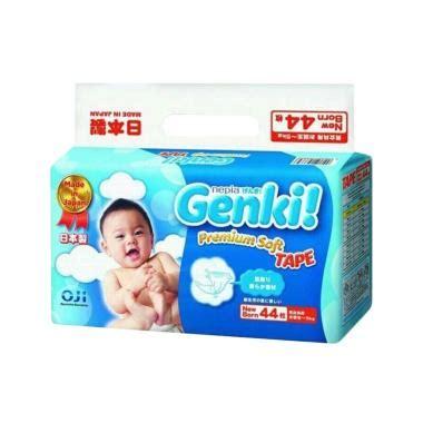 Nepia Genki Newborn 44 Nb44 jual nepia genki newborn nb44 popok bayi