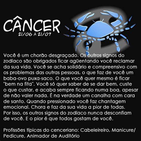 signos compatibles signo de cancer 2016 seu signo c 226 ncer o gordo e o magro