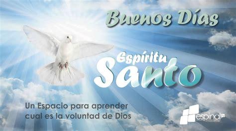 imagenes buenos dias espiritu santo devocional buenos d 205 as esp 205 ritu santo espinal tv youtube