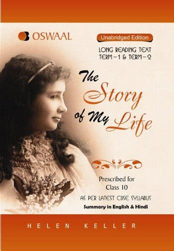 biography of helen keller in hindi wiki answers the story of my life term 1 2 summary in english
