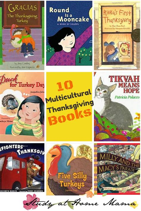 themes in multicultural literature 17 best images about seasonal november fall harvest
