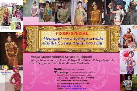 Kebaya Pengantin Promo www venzakebaya net promo sewa kebaya kebaya wisuda