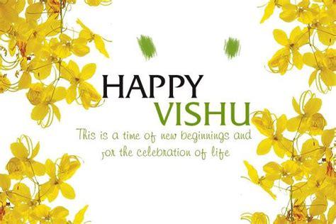 beautiful vishu wallpaper images  pictures