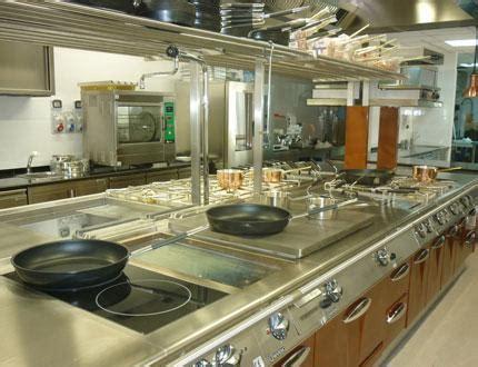 駲uipement de cuisine professionnel cuisine professionnelle friteuse lave vaisselle