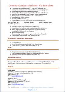 jobresumeweb resume template pages 2015