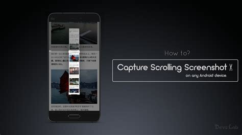 how to take screenshots on android how to take miui like scrolling screenshots on any android device
