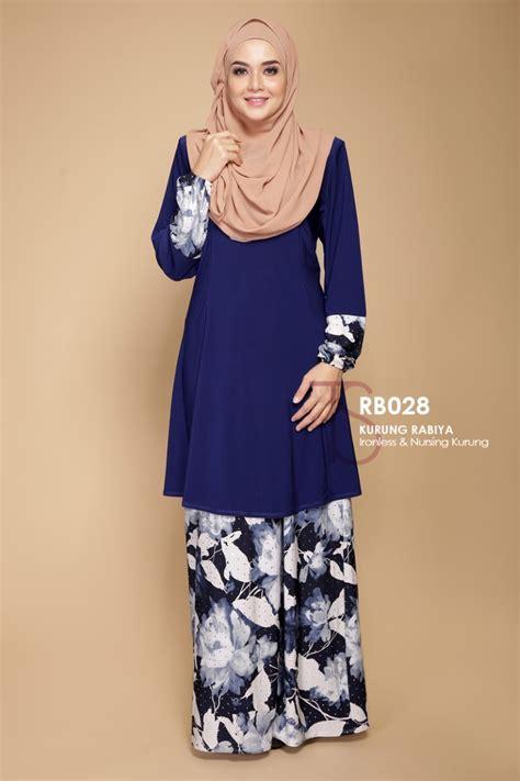 Menggosok Baju In baju kurung moden lycra rabiya blink blink kod rb028 sahaja saeeda collections