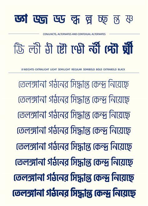design bangla font akhand bengali typeface design on behance