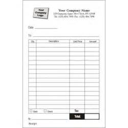 receipt forms standard forms