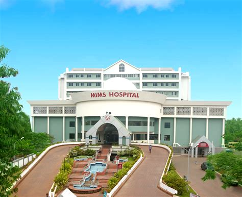 Mba Ms Nursing Lynchburg College by Mims College Of Nursing Malappuram Faculty Details 2017