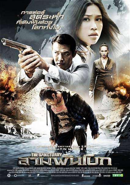se filmer line of duty gratis undisputed iii redemption 2010 filme online filme