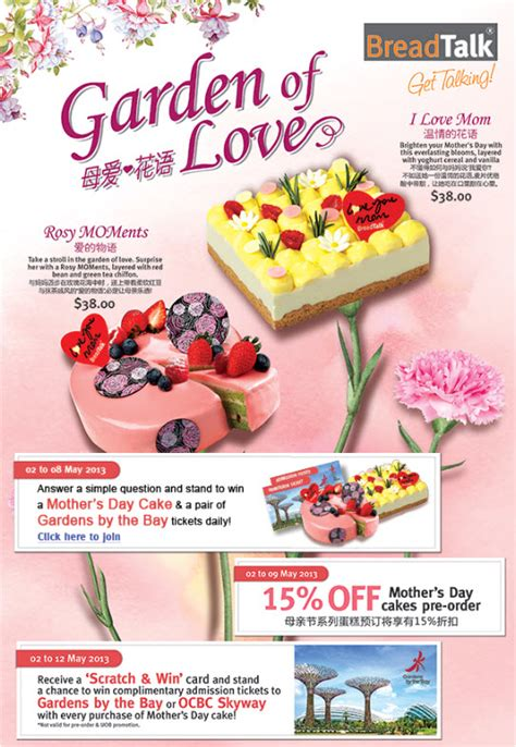 Shop N Save Gift Card Promotion - mother s day gift ideas 2013 breadtalk mother s day cake promotions