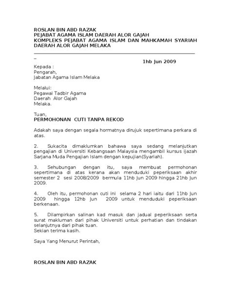 surat mohon cuti tanpa rekod