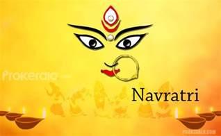 Calendar 2018 Navratri Navarathri Durga Puja Celebrations Rituals