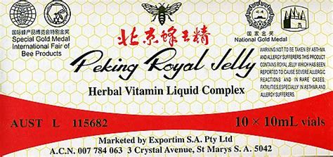 Welmove By Royal Herbal Shop healing arts and sciences shop patent