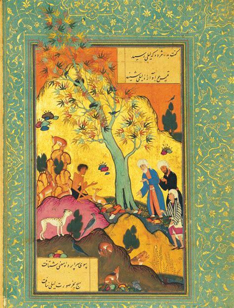 Lv Syari Layla Alpukat writing and literature islamic period michael sells