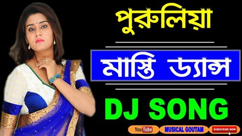 download mp3 dj dance song purulia dj song exclusive purulia dj song 2018 mp3 5 53