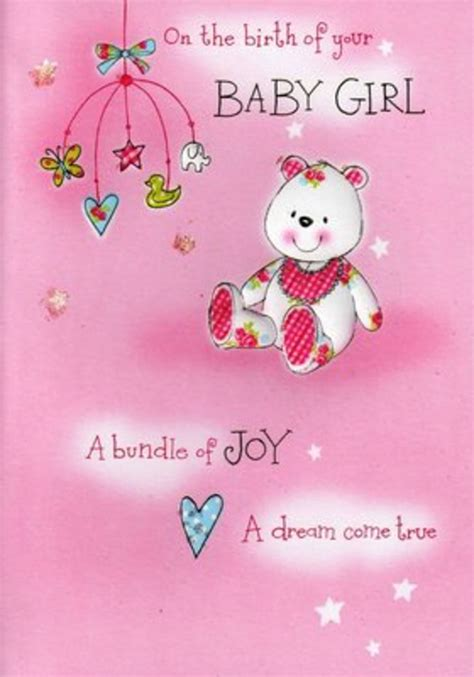 handmade by fiona mccarthy lotv baby girl card