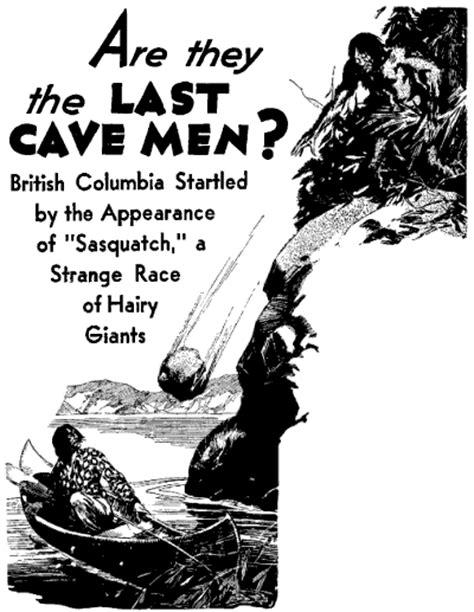 zpi howl 1930 40s anti sasquatch propaganda