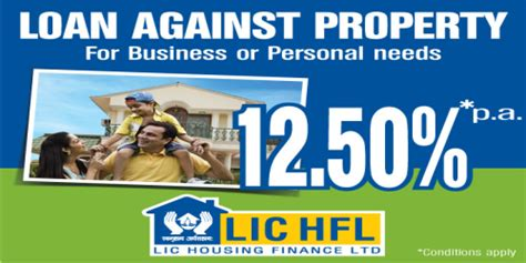 lic housing loan review lic housing finance ltd in adyar chennai 600020 sulekha chennai