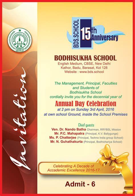 Invitation Card Design For School Function | invitation card for annual function of school cool