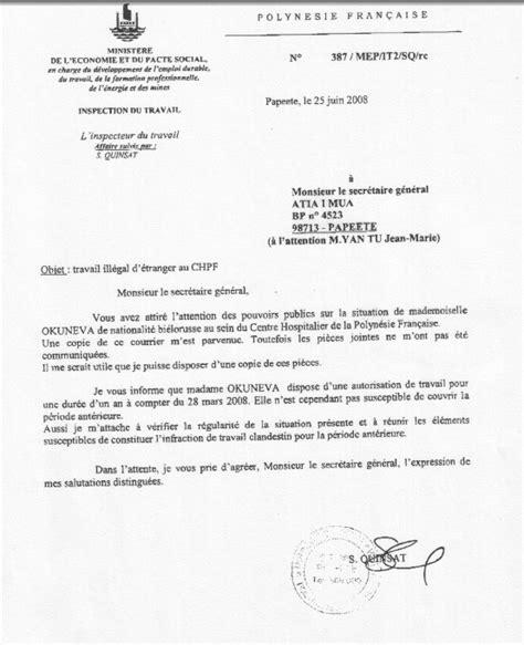 Modèles Lettre De Motivation Fonction Publique Modele Lettre De Demission Contractuel Fonction Publique Document