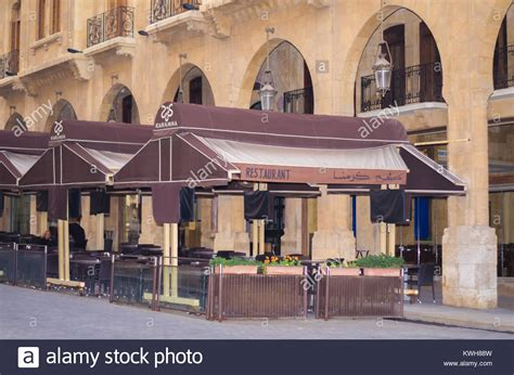 beirut lebanon shopping centre mall stock photo beirut city stock photos beirut city stock images alamy