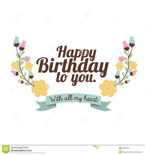 happy birthday vector design happy birthday design stock vector image 38928044