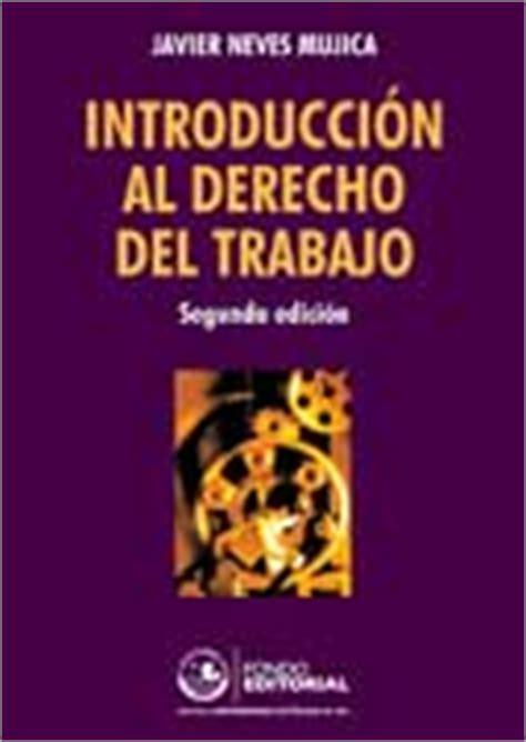 descargar libros de derecho laboral derecho del trabajo libros peruanos derecho derecho laboral