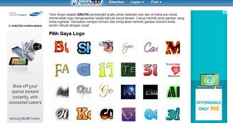 membuat logo gratis cara mudah membuat logo secara online dengan cooltext