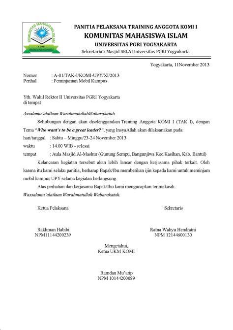 contoh surat peminjaman ratnawahyu