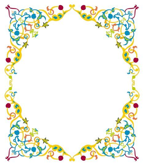 islamic pattern border islamic corner borders design 2014 sadiakomal border