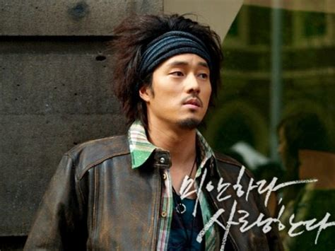 so ji sub im sorry i love you i m sorry i love you gets a japanese makeover