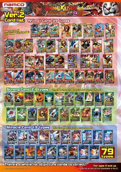 animal kaiser ver animal kaiser official website