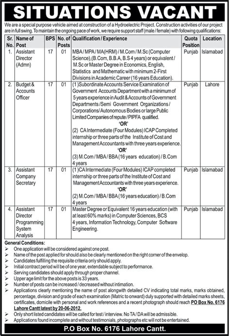 nnpc group recruitment 2012 jobs and vacancies in private company jobs in lahore pakistan 2012 learningall