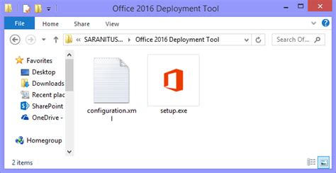 Office Deployment Tool by