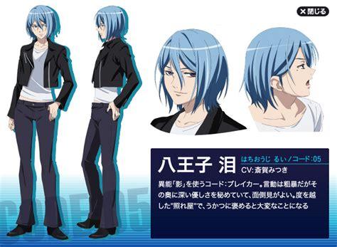 code breaker anime rui code breaker photo 31267004 fanpop