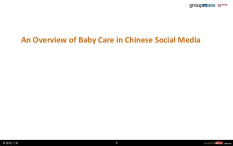 baby thesis about social media how new mothers play with social media a collaborative