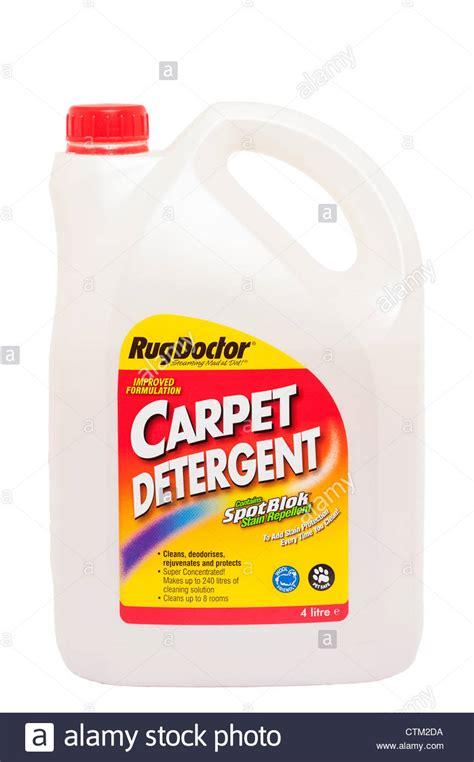 carpet detergent rug doctor rug doctor carpet cleaner detergent home plan