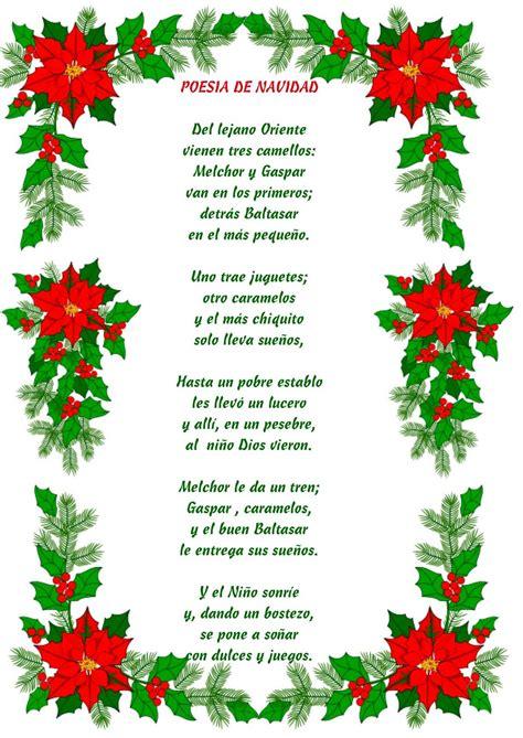 imagen para navidad chida imagen chida para navidad imagen chida feliz poesia d navidad wchaverri s blog