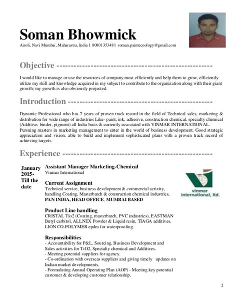 sle of updated resume updated resume of soman bhowmick 2k16