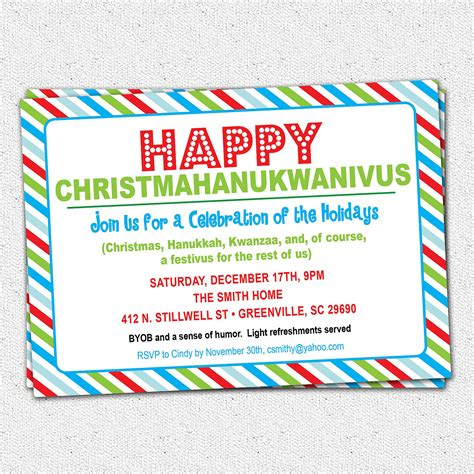 funny christmas holiday party invitation