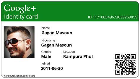 Google Id Card Design | create your google plus id card
