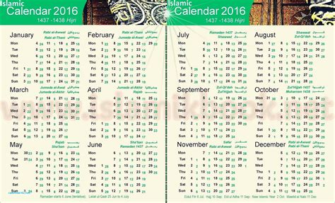 day of ramadan 2018 lovely 2018 calendar ramadan date calendar
