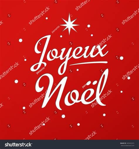 joyeux noel card template merry card template greetings stock