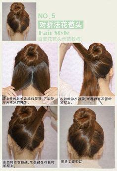 traditional no heat scittish hair styles no heat hairstyles on pinterest no heat hairstyles