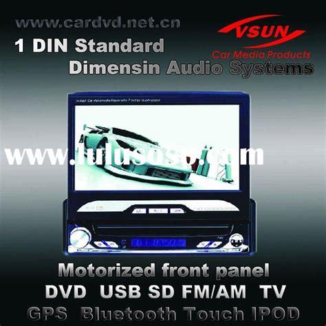 dvd format vs mp4 vs 6208 with dvd av tv usb sd mp4 radio touch bluetooth